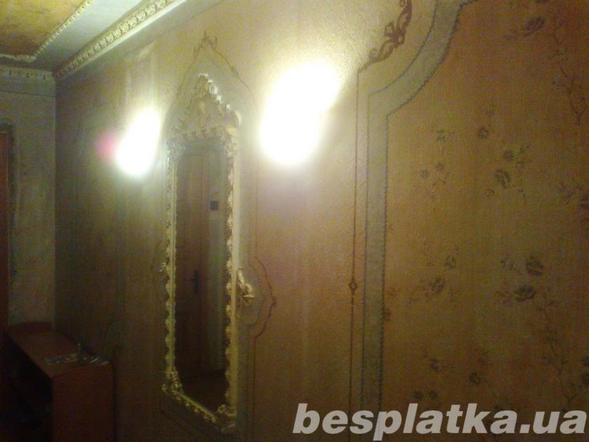 Самая срочная продажа 3 комнатная квартира м. Героев Труда