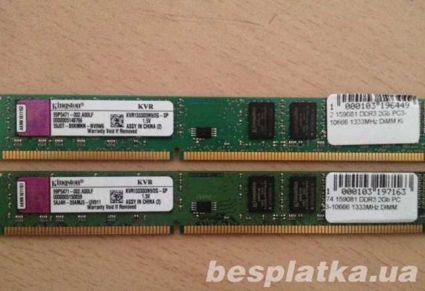 Фото 2 - Оперативная память Модуль памяти DDR 3 на 2GB Kingston 1333 PC10600