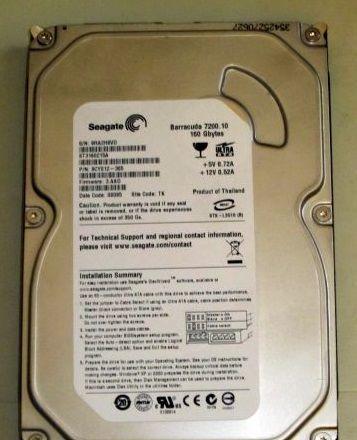 Фото - Жесткий диск HDD 160 Gb IDE (с разъемом старого образца) 3.5