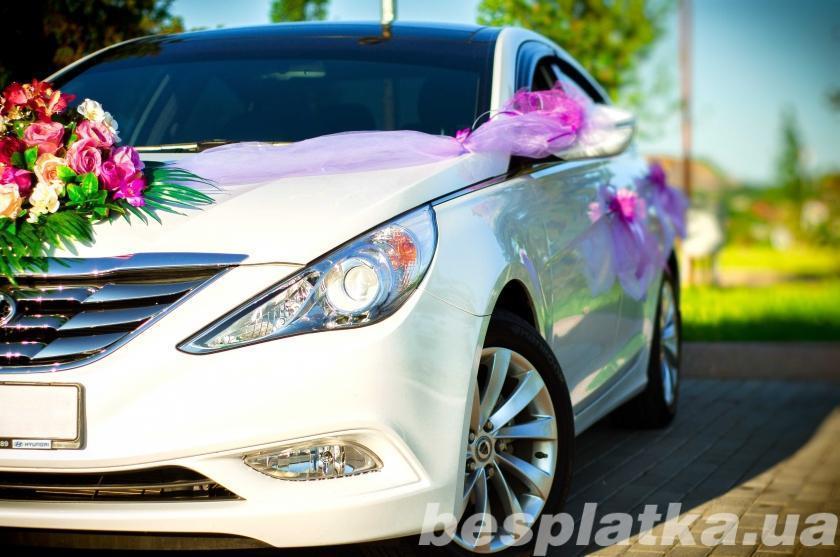Прокат,аренда,машина авто на свадьбу по супер цене + мыльные пузыри !