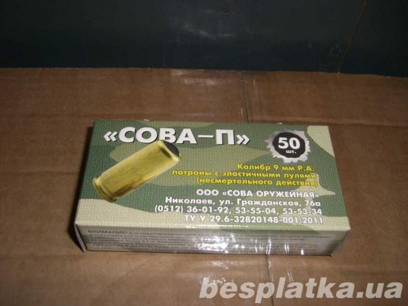 Продам упаковку от Сова-П, Киев