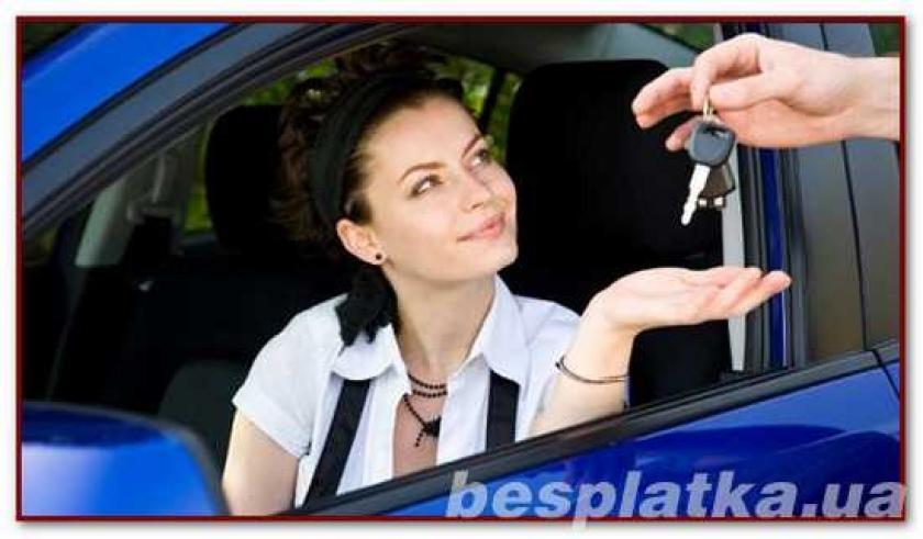 Возьму в аренду ваше авто