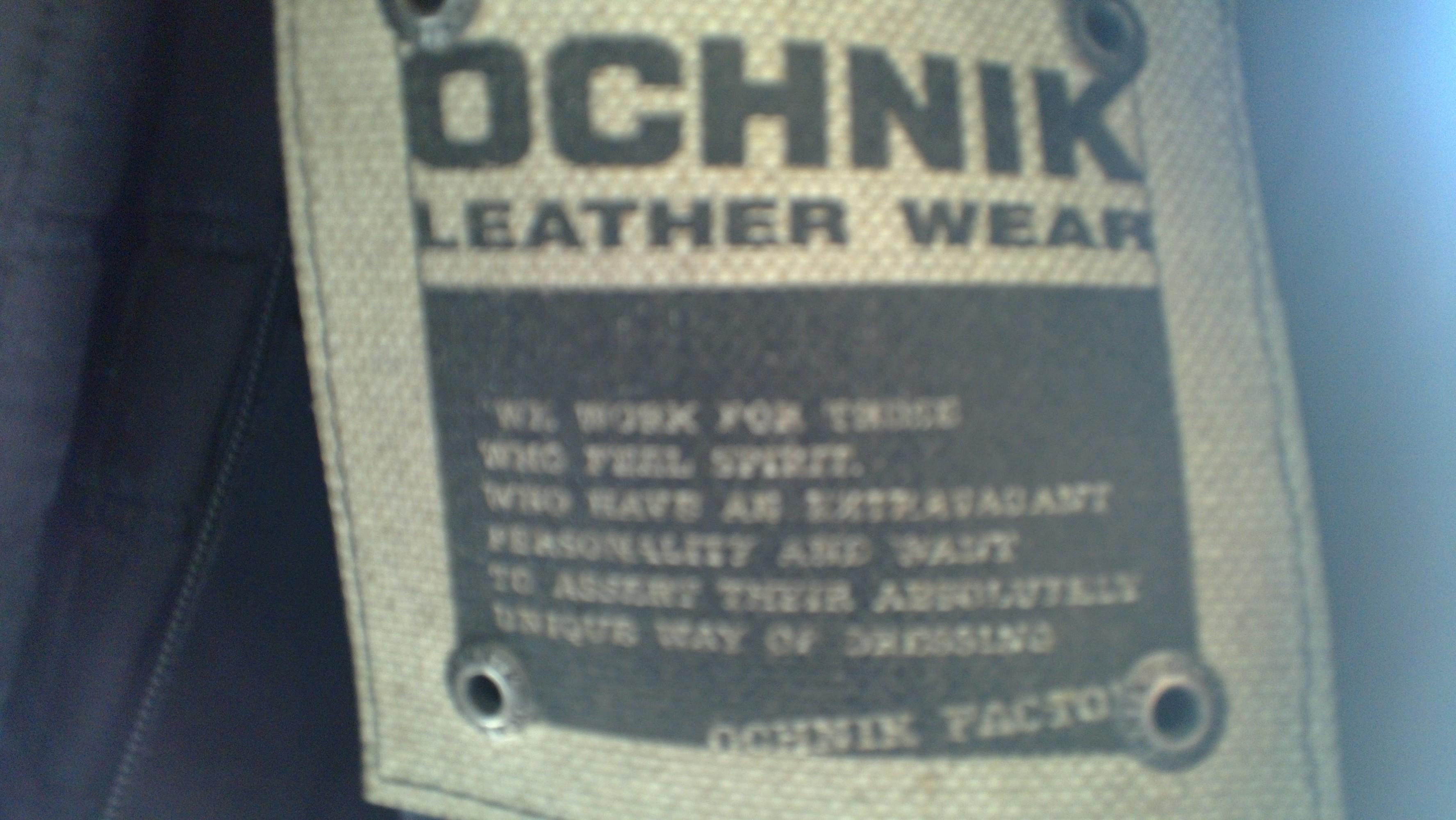 Фото 2 - Кожаная куртка