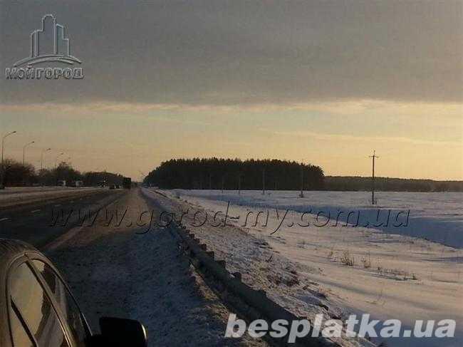 Участок 10 Га вдоль дороги в Барышевском р-не Киевской области.