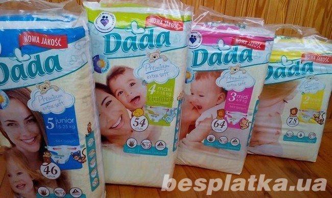 Памперсы Дада (Подгузники Dada). Размеры 2, 3, 4, 5 в наличии.  225 ... ff0970be605