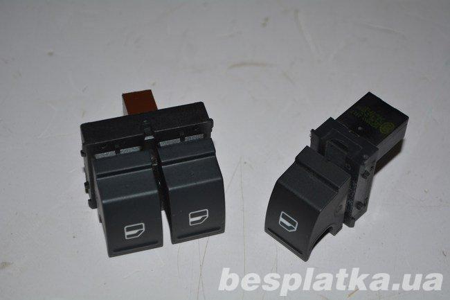 Выключатели электростеклоподъемников L+R  Volkswagen Caddy Кадди Кадді