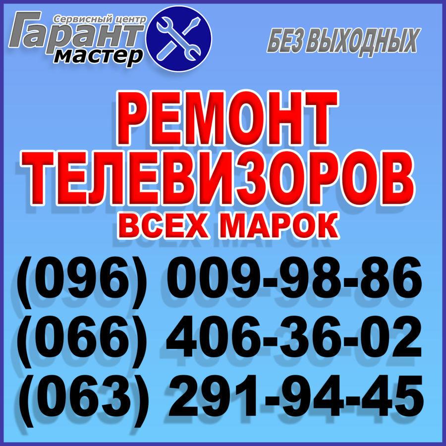 Подать бесплатное объявление в винницэ businessesforsale ru продажа готового бизнеса тут