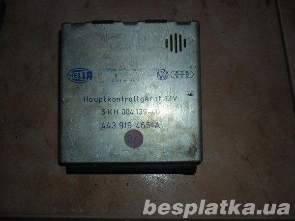 Блок контрольных ламп Ауди / 443 919 465 А  / 5КН 004 139-00