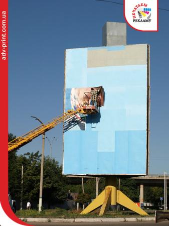 Монтаж баннера, оклейка пленкой, поклейка бордов (билбордов,бигбордов)