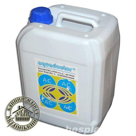 Фото 2 - Альгицид, средство для борьбы с водорослями в бассейнах купить
