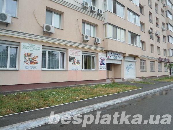 Продается офис в Боярке 77 м.кв