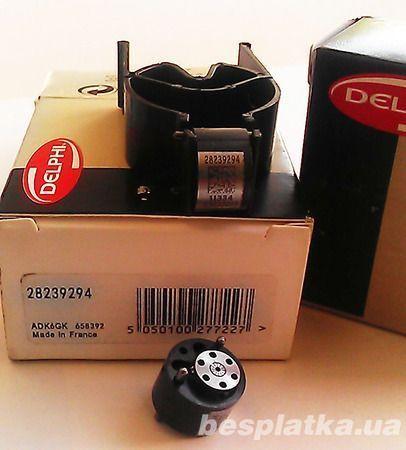 Фото - клапан форсунки Delphi(9308-621c)-
