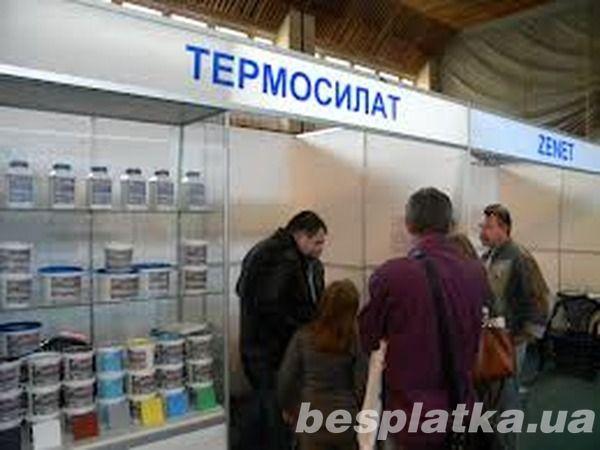 Термосилат - изготавливаем и продаём без посредников - УТЕПЛЯЙСЯ