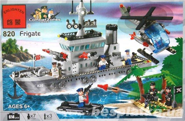 Корабль подарок для ребенка 544