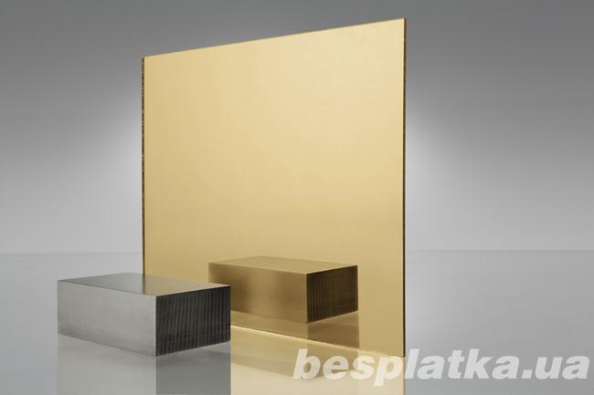 Фото 4 - Зеркало золото. Золотое зеркало. Golden Mirror. Ua.Производим сами.