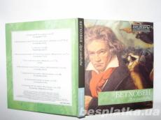 Бетховен, Чайковский, Шопен - Классическая музыка