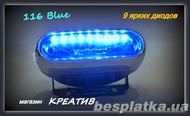 Фото - Дополнительные фары 116 блу с диодной подсветкой