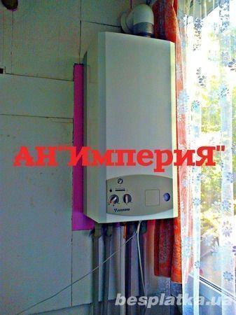 Продам 3-Х комнатную с автономным отоплением.