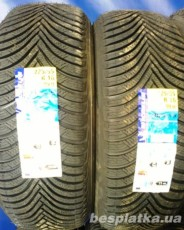 шины 225/55R16 Michelin Alpin A5 (Италия) + АКЦИЯ +
