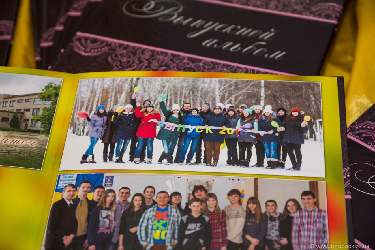 Фото 8 - Выпускные фотокниги, виньетки, альбомы