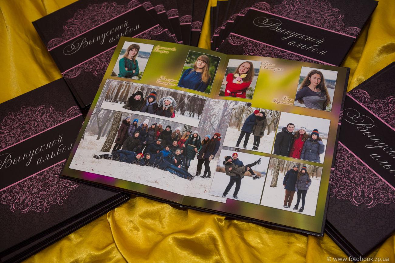 Фото 9 - Выпускные фотокниги, виньетки, альбомы