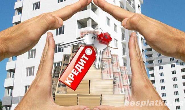 Фото - Недвижимость в Турции,Испании, Чехии ,Греции , без % отсрочка.