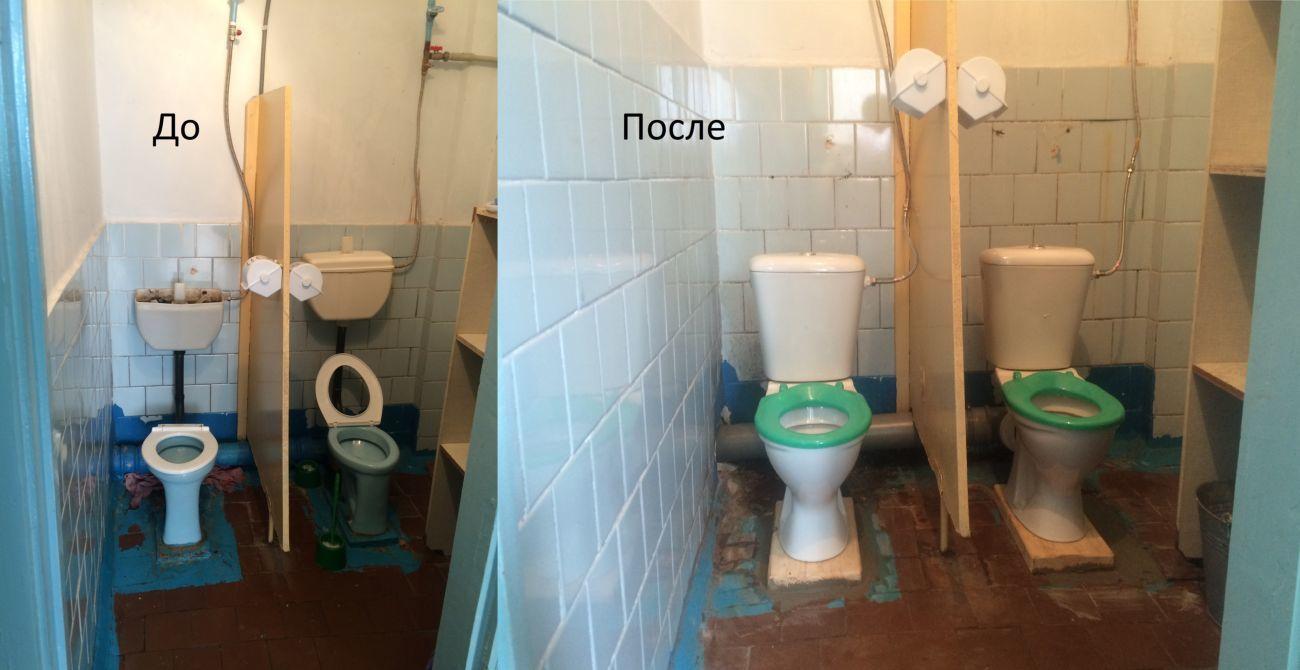 Фото 3 - Сантех-работы в Днепропетровске