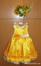 Карнавальное платье Солнышка, Цветочка на 2-4 года.