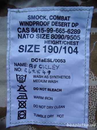 Фото 6 - Куртка милитари smock combat windproof desert  DDPM  (190,104)
