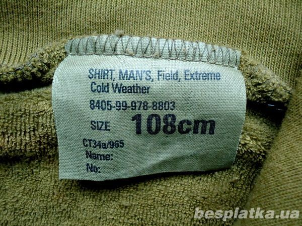 Фото 4 - Термокофта армейская Extreme Cold Weather олива (108)