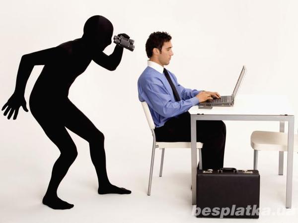 Спостереження за працівниками з метою запобігання шахрайства,розтрат