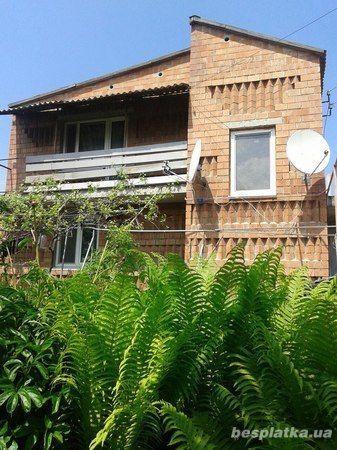 Фото - Предлагаю купить дом Старые Кодаки .