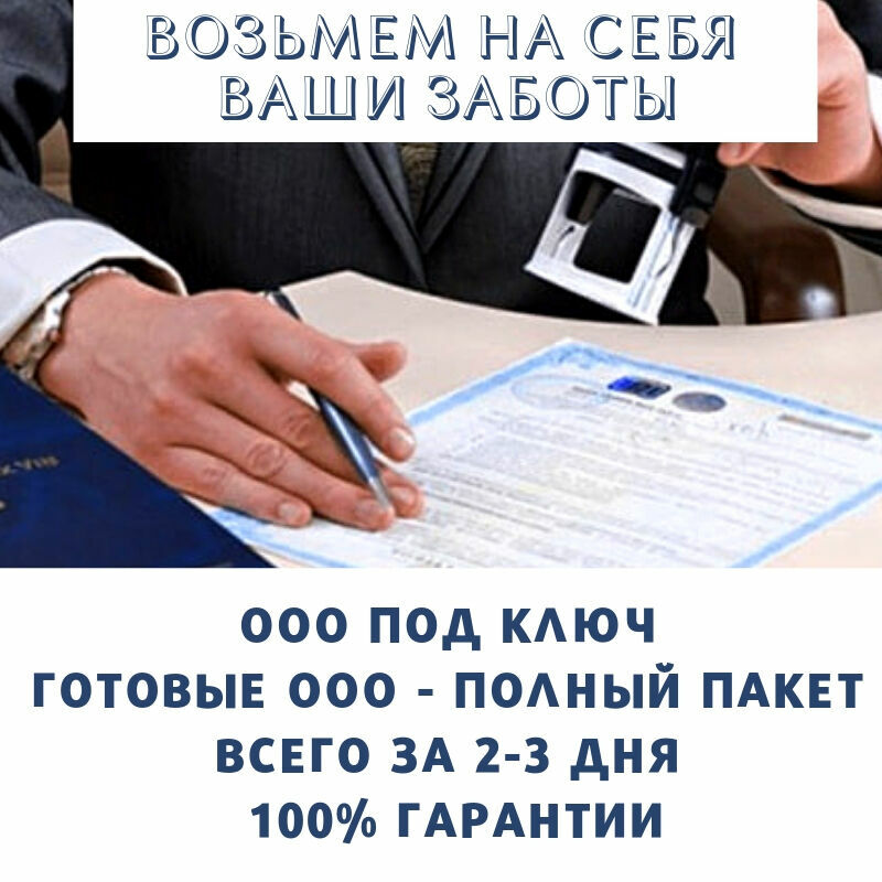 открытие регистрация ип пошаговая инструкция