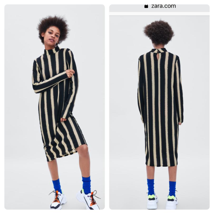 Zara новое обалденное миди платье в полоску