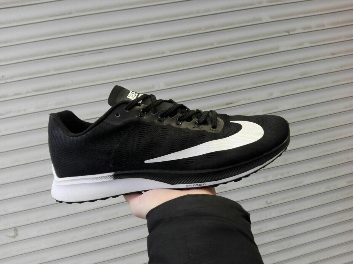 Кроссовки Nike:)