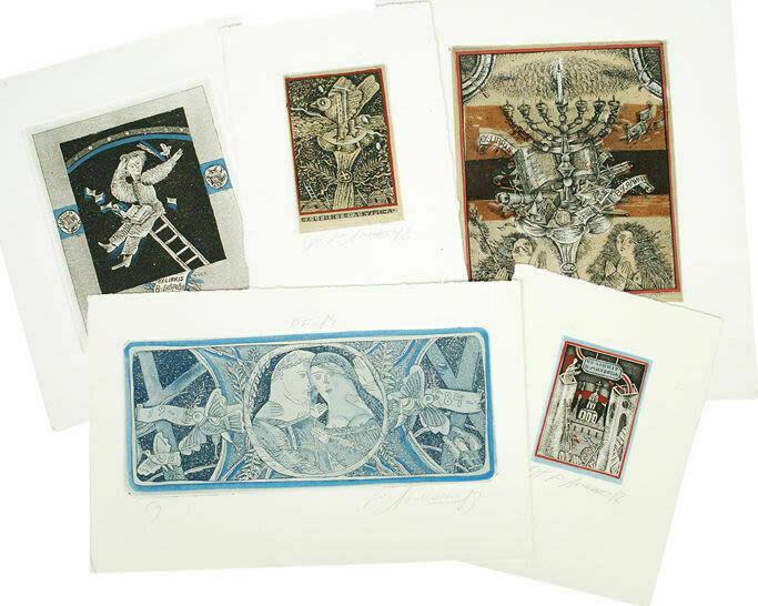 Куплю экслибрисы, книжные знаки, авторские открытки, коллекцию целиком