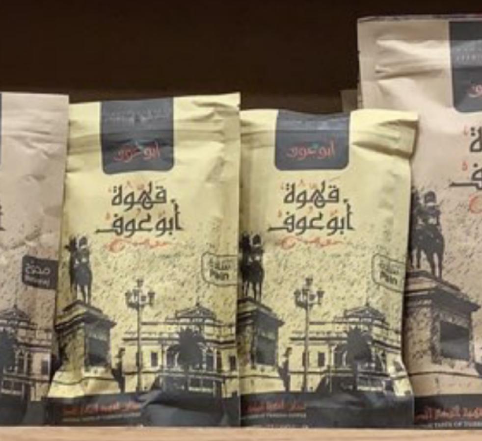 Кофе натуральный, заварное,египет. доставка по украине