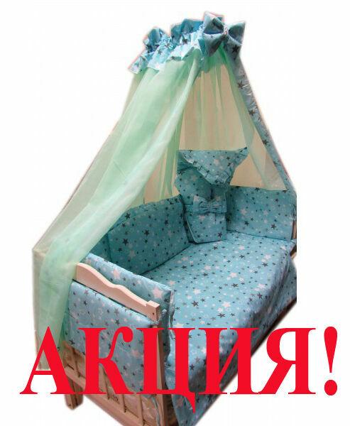 Акция! постель для новорожденных от производителя! оптом и в розницу