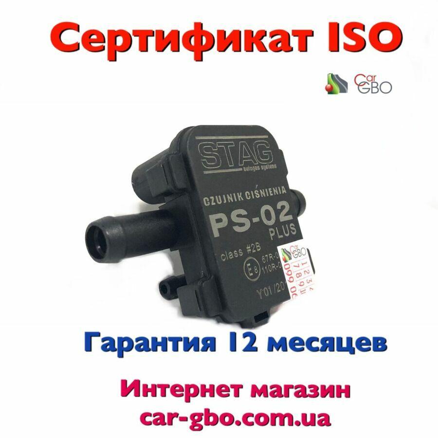 Map Sensor Stag Ps-02 датчик давления и разряжения для газовых систем