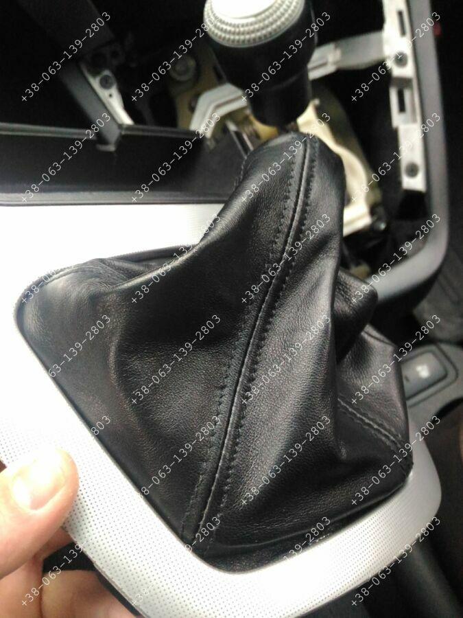 Hyundai Tucson чехол мкпп кулиса хюндай туксон