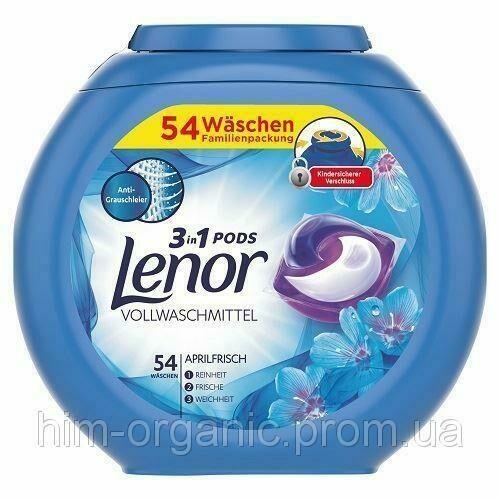 Lenor 3-в-1 капсулы для стирки универсал 54 штуки