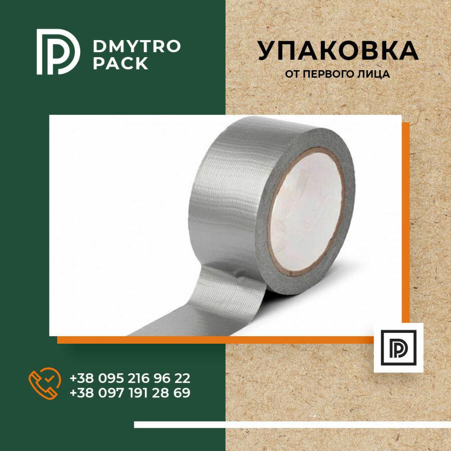 Армированная лента Dmytro Pack