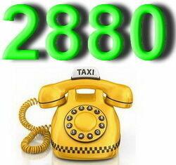 Такси одесса оперативное обслуживание