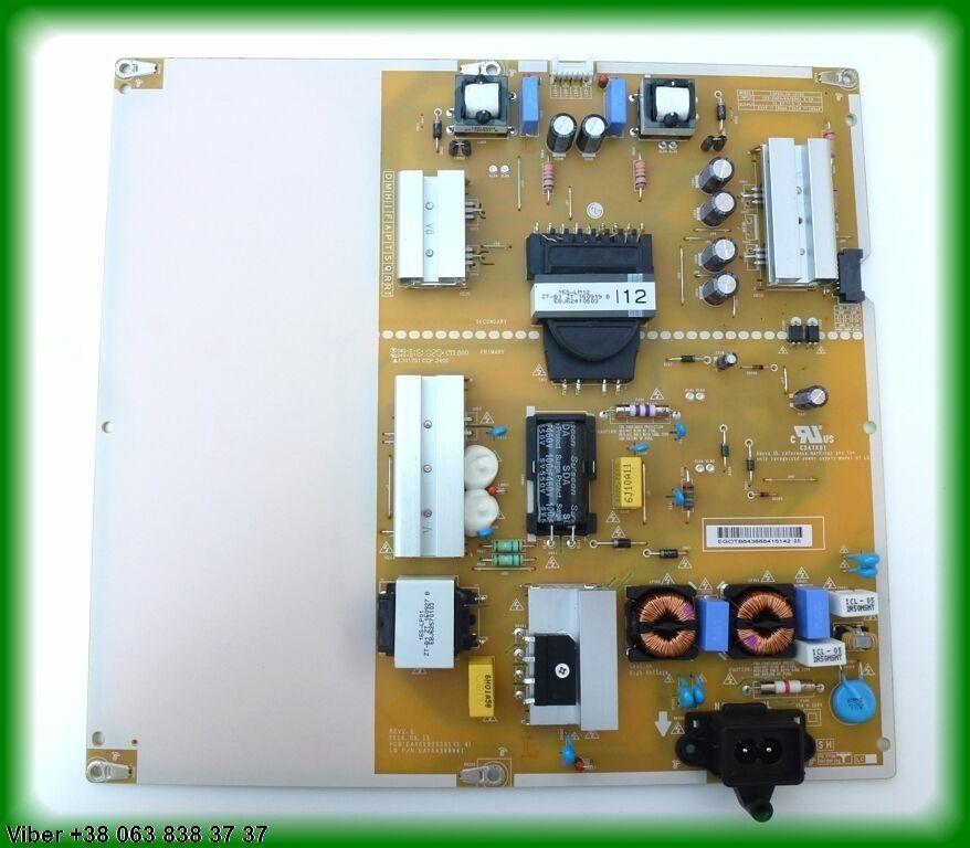 Блок питания Lgp65liu-16ch2, Eax66923301, Eay64388841 Lg 65uh6150