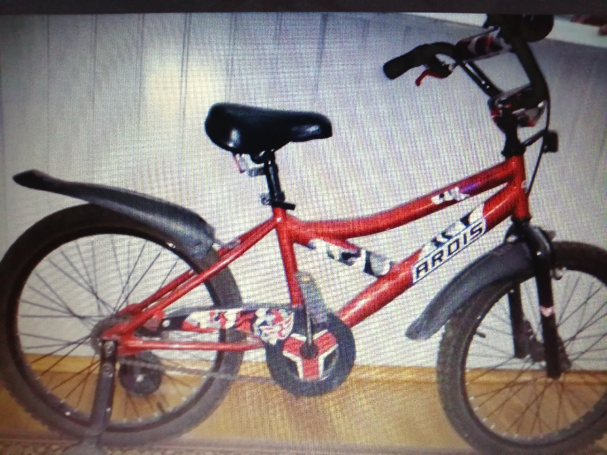 Велосипед Ардис. Диаметр 20