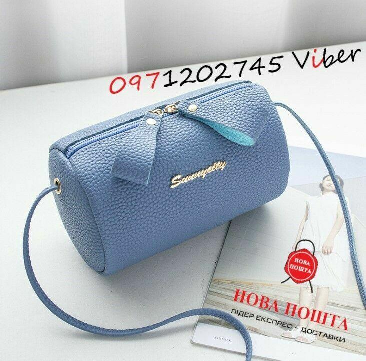 8236a4022f4e Сумка-бочонок женская сумку купить украина 2019 маленькая сумочка голу