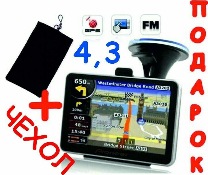 4.3 Gps навигатор Pioneer Навител+СитиГид+igo ! гарантия! чехол