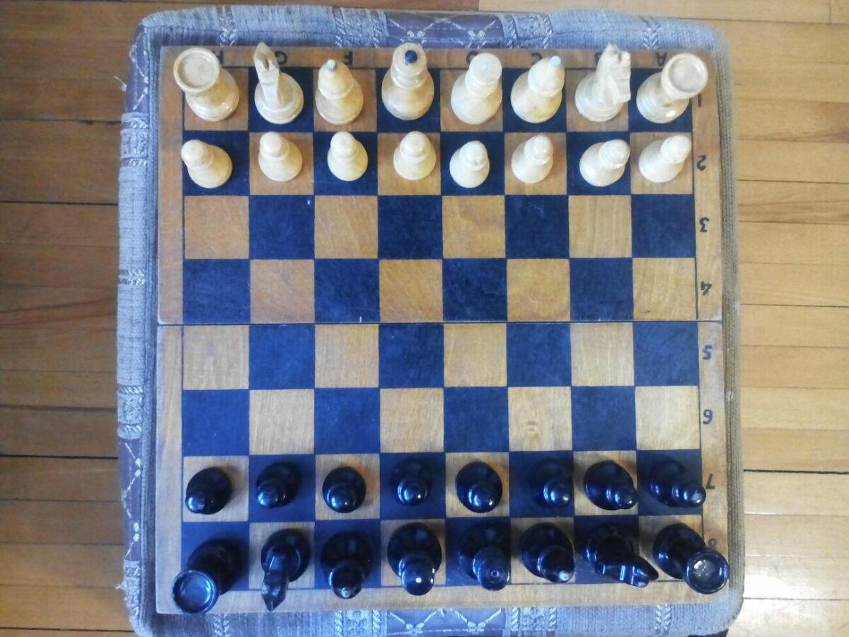 Куплю шахматы