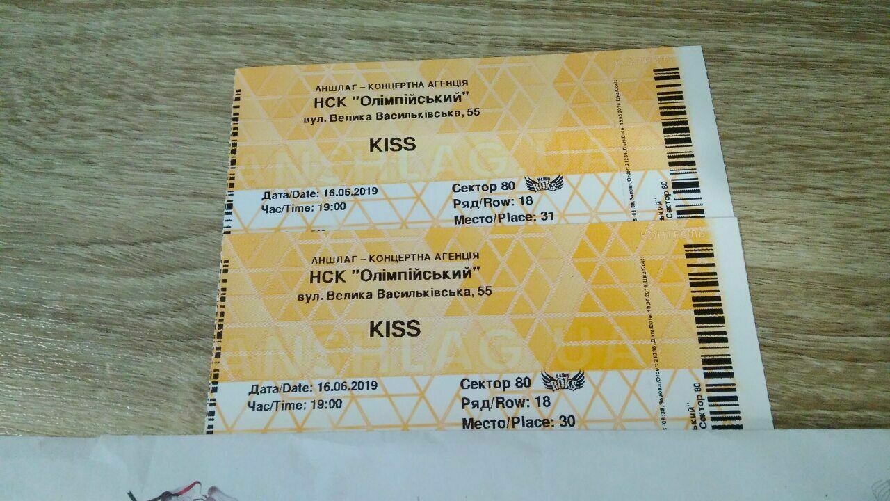 Квитки на концерт групи Kiss в києві 16 червня 2019