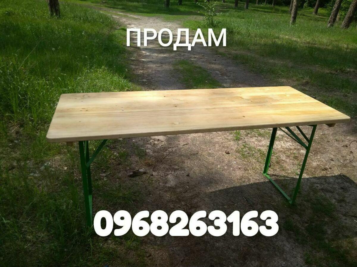 Садовый стол с лавками, комплект складной мебели